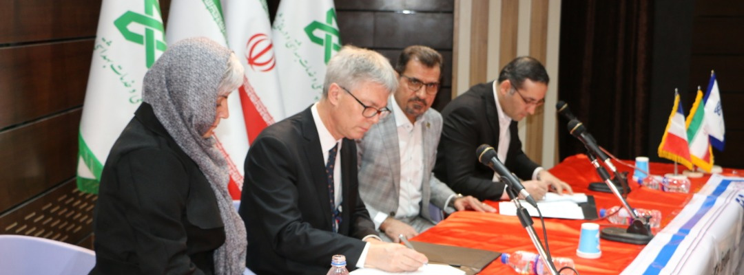The Memorandum of Understanding Between  Shahroud University of Medical Sciences  and  Central Hospital of Charleville-Mézières was signed on December 2019
