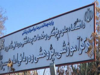 هیچ گونه کاستی رسیدگی به بیماران در بیمارستان امام حسین(ع) شاهرود وجود ندارد.