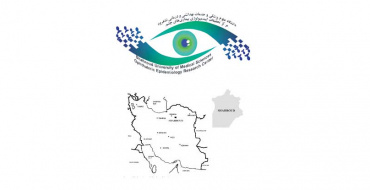 The third phase of the Shahroud Eye Cohort study fortunately ended successfully